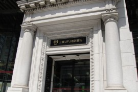 Bank of Tokyo-Mitsubishi UFJ Adopts Robotic Process Automation Solutions by Kofax